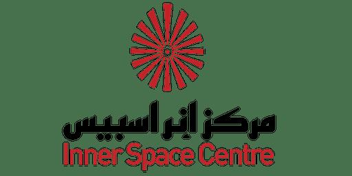 دروس تعلم التأمل للمستوى الأول باللغة العربية