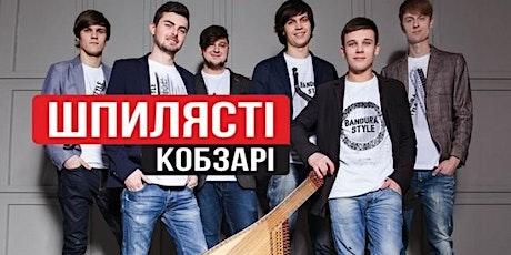 "Shpylyasti Kobzari "" Winnipeg Live Bandura Show"" tickets"