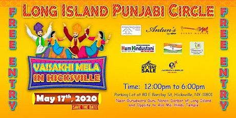 Indian Street Fair (Vaisakhi Mela) In Hicksville *** FREE ENTRY*** tickets