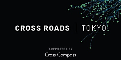 Cross Roads #9: Metalearning, Communication, and E