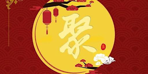 TJCCS New year orientation 西雅圖台灣青商會三新迎春午茶聚