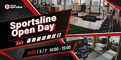 Sportsline Open Day - 運動前線開放日 tickets