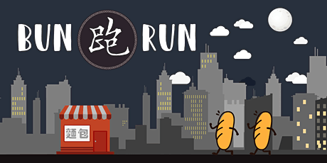 觀塘BUN跑|Kwun Tong Bun Run tickets