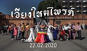Chiang Mai Pride 2020: ๑๑ ปี เสาร์ซาวเอ็ดรำลึก