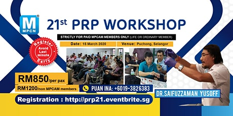 Basic PRP Introduction Workshop (21st) - [THIS IS NOT A FREE EVENT] tickets
