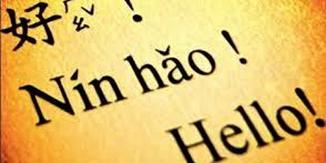 Chinese Language Taster Classes tickets