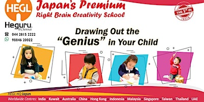 Early Childhood Brain Development & March School  Admissions