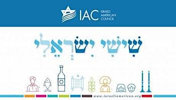 SHISHI ISRAELI DINNER