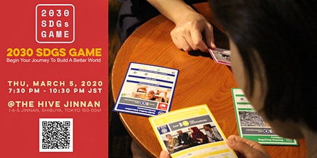 2030 SDGs GAME - Social Innovation for a Better World tickets