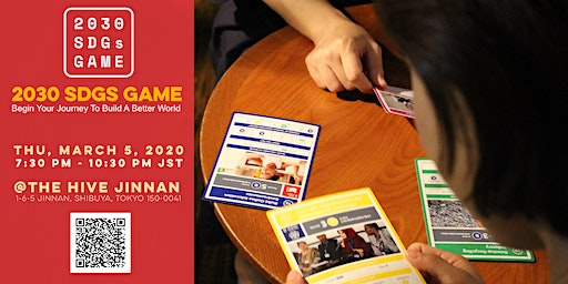 2030 SDGs GAME - Social Innovation for a Better World