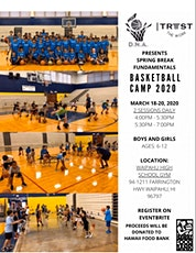 Waipahu Community Spring Basketball Camp - Ages 10 - 12year old tickets