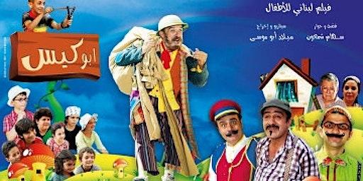 Film Abou Keys - فيلم أبو كيس