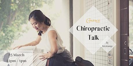 Health Talk - Managing Pain through Chiropractic Treatment tickets
