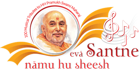 Grand Musical Tribute, His Holiness Pramukh Swami Maharaj tickets