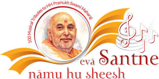Grand Musical Tribute, His Holiness Pramukh Swami Maharaj