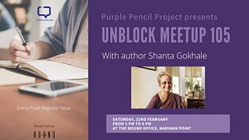 UnBlock Meetup 105
