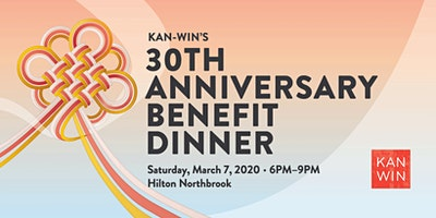 KAN-WIN's 30th Anniversary Benefit Dinner