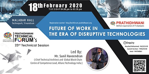 Session on Future of work in the era of disruptive technologies