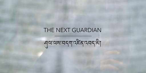 The Next Guardian - A Bhutanese Documentry