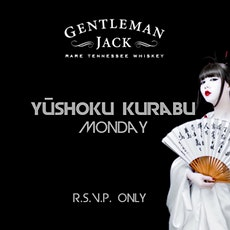Yushoku Kurabu Monday's (Supper Club) tickets
