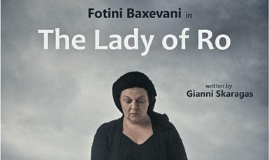The Lady Of Ro tickets