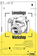 Lensology tickets