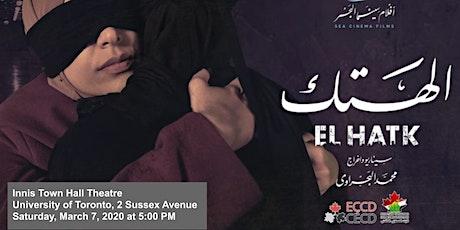 """El Hatk"" (The Assault) | Toronto Premiere  tickets"