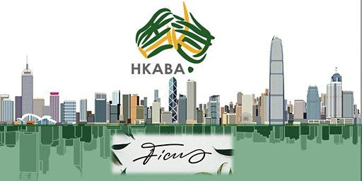 HKABA Networking Lunch for February
