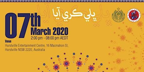 Global Sindhi Cultural Festival 2020 tickets