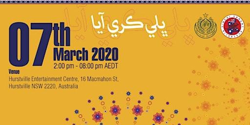 Global Sindhi Cultural Festival 2020