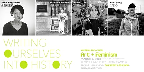 TUJ Art+Feminism 2020 Panel Talk - Writing Ourselves into History tickets