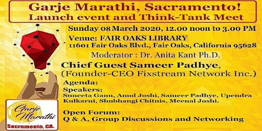 Garje Marathi Sacramento: Launch Event and Think-Tank Meet