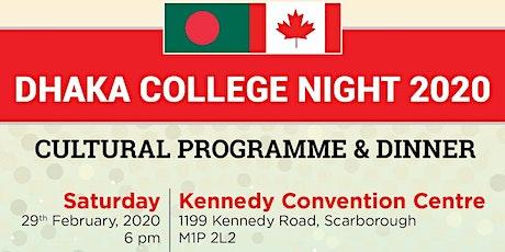 Dhaka College Night 2020 tickets