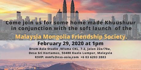 Malaysia Mongolia Friendship Society Soft Launch tickets