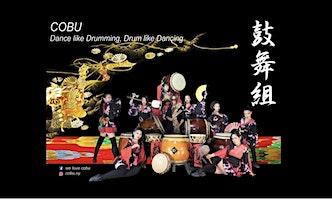 COBU NY / 鼓舞組 20周年記念公演
