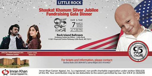 Shaukat Khanum Fundraising Gala Dinner in Little Rock, USA