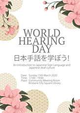 World Hearing Day - JSL Immersion Workshop tickets
