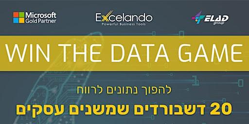 Win The DATA Game: להפוך נתונים לרווח