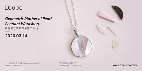 Geometric Mother Of Pearl Pendant Workshop  幾何風珍珠貝母吊墜工作坊 tickets