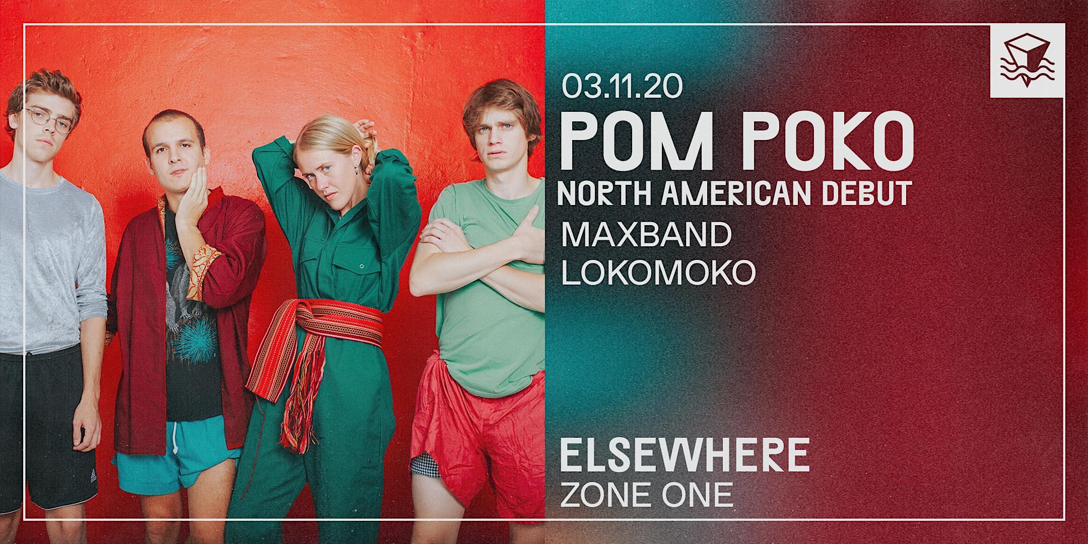 Pom Poko (North American Debut!)