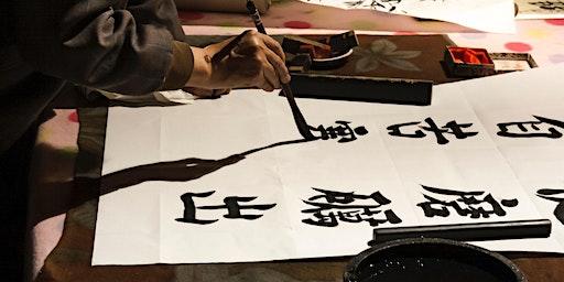 Artfulness and Mindfulness: Sunday Workshop Series