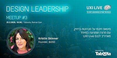 UXI Live Leadership Meetup #3