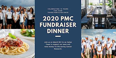 PMC Fundraising Dinner for Team Trade/Porto/Saloniki tickets