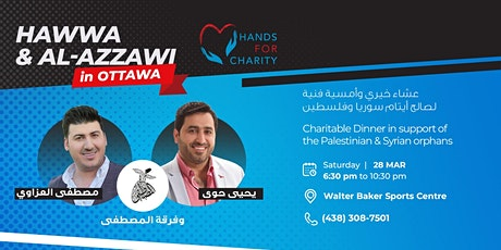 Hawwa and Al-Azzawi in Ottawa tickets
