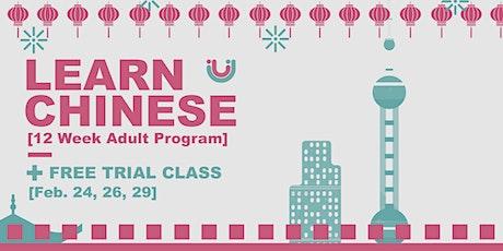 Mandarin Chinese  Class [Free Trial] tickets