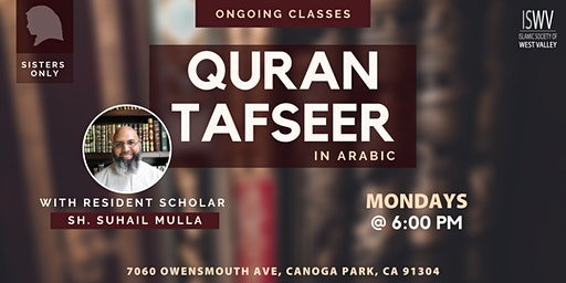 ISWV: Quran Tafsir class in Arabic (Sisters only)