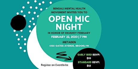 Ekushey February Open Mic, Presented by Bengali Mental Health Movement tickets