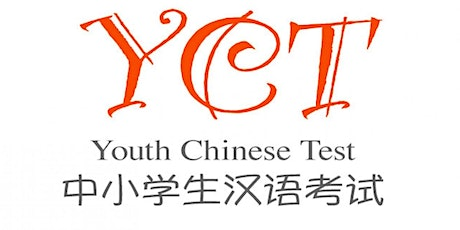 YCT Exam_August 2020 tickets