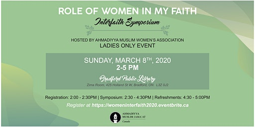 Interfaith Symposium: Role of Women in my Faith