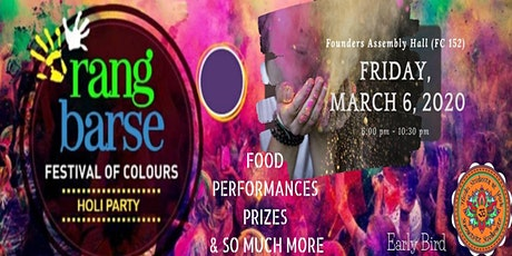 Rang Barse - Festival of Colors tickets